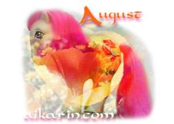 August - Poppy